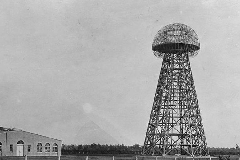Wanderclyffe tower