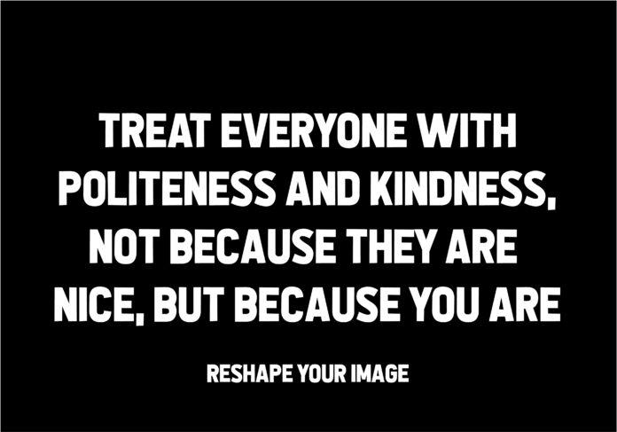 ευγένεια καλοσύνη
