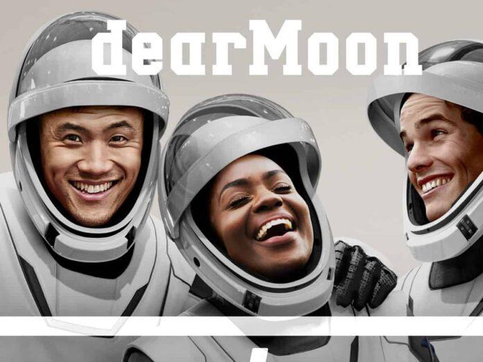 δωρεάν εισιτήριο για το φεγγάρι